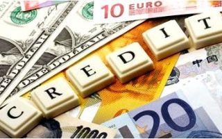 В Казахстане беззалоговые кредиты могут стать дешевле