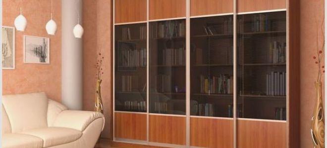 Книжные шкафы-купе