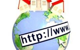 Купить домен за WebMoney
