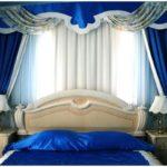 Синие шторы — 50 фото изысканных оттенков синего цвета в интерьере