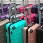 Как выбрать чемодан на колесах какие лучше