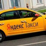 Лучшие планшеты для работы в такси — ТОП рейтинг 2018-2019 года