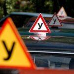 Как выбрать автошколу для получения водительских прав в Санкт-Петербурге