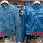 Как смягчить кожаную куртку 7 способов, как смягчить кожаную куртку в домашних условиях