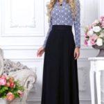 Какую блузку одеть с длинной юбкой рекомендации по сочетанию