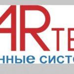 Профили для окон Artec, отзывы потребителей на Артек, цены
