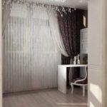 Совмещение, объединение балкона с комнатой, присоединение лоджии к комнате