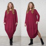 Фасоны платьев для беременных на разные случаи жизни