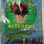 Актеллик инструкция по применению инсектицида, основные характеристики, отзывы садоводов