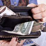 Почему в кошельке не держатся деньги исправляем ошибки, получаем тугой кошелек