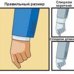 Как укоротить рукава на рубашке