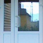 Разновидности дверей из ПВХ материалов, разнообразие конструкций