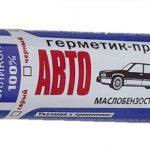 Казанский герметик что это, где купить, применение и свойства