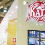 Фурнитура для окон Kale-Sapfir, отзывы о фурнитуре Кале-Сапфир