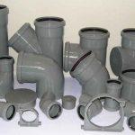 Как сделать врезку в канализационную трубу