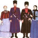 Национальные костюмы казака и казачки
