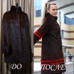 Как перешить старую шубу в модную идеи переделки старой шубы стильную
