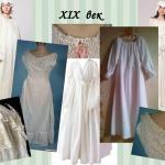 Любимая пижама или классическая сорочка в чём рекомендуют спать советы, как выбрать одежду для сна