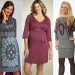 Фасоны платьев для беременных на зиму