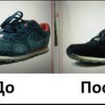 Как восстановить цвет замши восстановление цвета замшевой обуви чёрного и дргих цветов