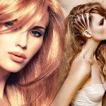 Карамельный цвет волос фото — краска карамельный цвет волос