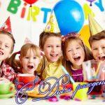 Поздравления с днем рождения мальчику 3 годика
