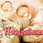 Поздравление с годовщиной свадьбы своими словами в прозе