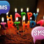 Поздравления с днем рождения смс поздравления