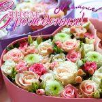 Поздравление для мамы с днем рождения