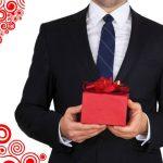 Что подарить на день рождения директору мужчине от коллектива