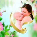 С рождением сына поздравления