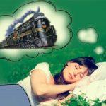 Что значит видеть во сне поезд