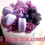 Поздравления с днем рождения в прозе трогательные
