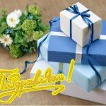 Шуточные поздравления на день рождения с вручением прикольных подарков