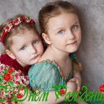 Поздравление с днем рождения сестре от сестры в стихах красивые