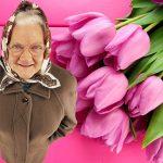Поздравление с днём рождения бабушке
