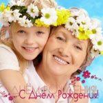 Поздравления с днем рождения бабушке от внучки в стихах до слез