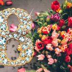 Короткие поздравления с 8 марта красивые