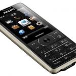 Описание телефона Philips Xenium X1560