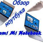 Обзор ноутбука Xiaomi Mi Notebook Air 13