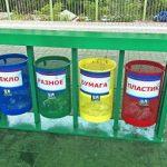 Проблемы утилизации бытовых и промышленных отходов