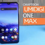 Обзор смартфона Umidigi One Max — плюсы и минусы