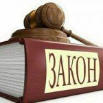 Топ 2019 лучших книг для юристов и адвокатов, Книги по юриспруденции, праву