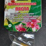 Что такое цитокининовая паста как использовать это средство для орхидей, отзывы цветоводов