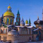 Обзор лучших туристических агентств и туроператоров Казани