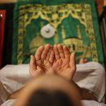 Мусульманская молитва на каждый день