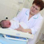 Лучшие клиники ЭКО Ростова-на-Дону с положительными отзывами и результатами