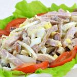 Салат с ветчиной пошаговый рецепт с фото