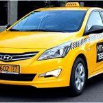 Эконом такси